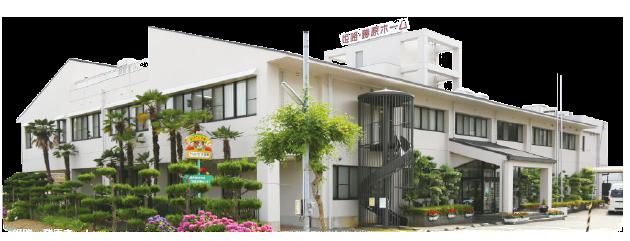 特別養護老人ホーム姫路・勝原ホーム外観